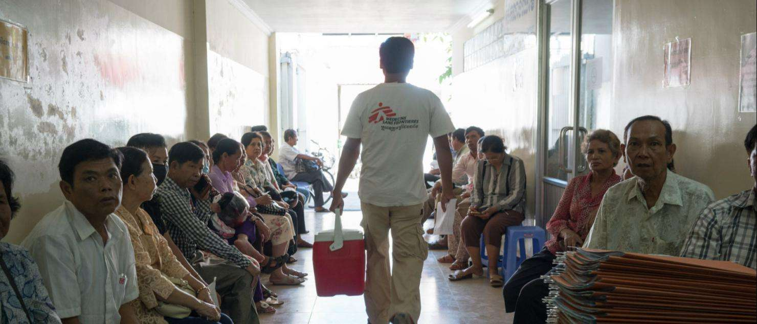 An MSF clinic in Phnom Penh.