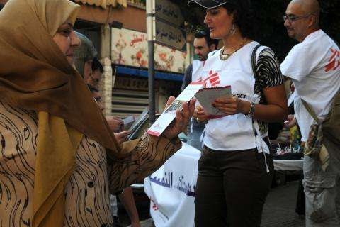 MSF staff sensitize the population about mental health issues in the Burj el-Brajneh district of Beirut, Lebanon, on the occasion of Mental Health Day on October 10, 2009